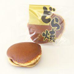 どら焼き 129円(税込)